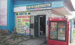 sto-44